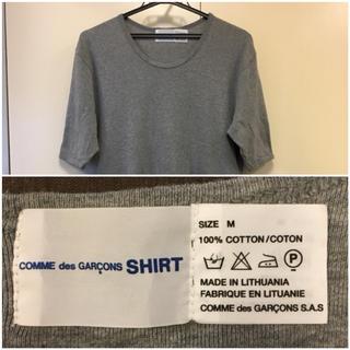 コムデギャルソン(COMME des GARCONS)の【超目玉】ギャルソンシャツ 名作グレーTシャツ(Tシャツ/カットソー(半袖/袖なし))