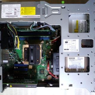 パナソニック(Panasonic)のPanasonic MV-H28S XEON E3 1231 V3 i7同等(デスクトップ型PC)