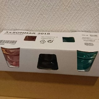 イケア(IKEA)のキャンドル グラス(キャンドル)