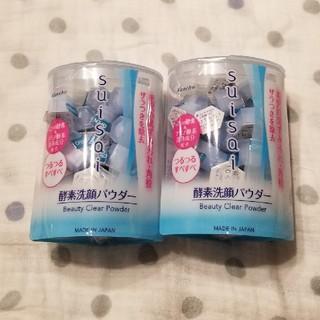 カネボウ(Kanebo)のスイサイ 酵素洗顔パウダーセット(洗顔料)