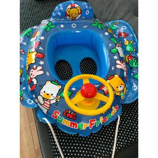子ども用 浮き輪