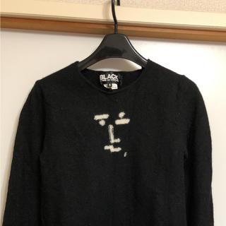コムデギャルソン(COMME des GARCONS)のブラック コムデギャルソン セーター(ニット/セーター)