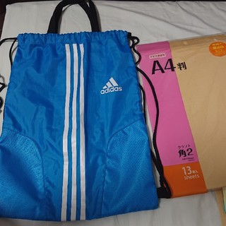 アディダス(adidas)のアディダス ナップサック 中古 小学生体操着(体操着入れ)