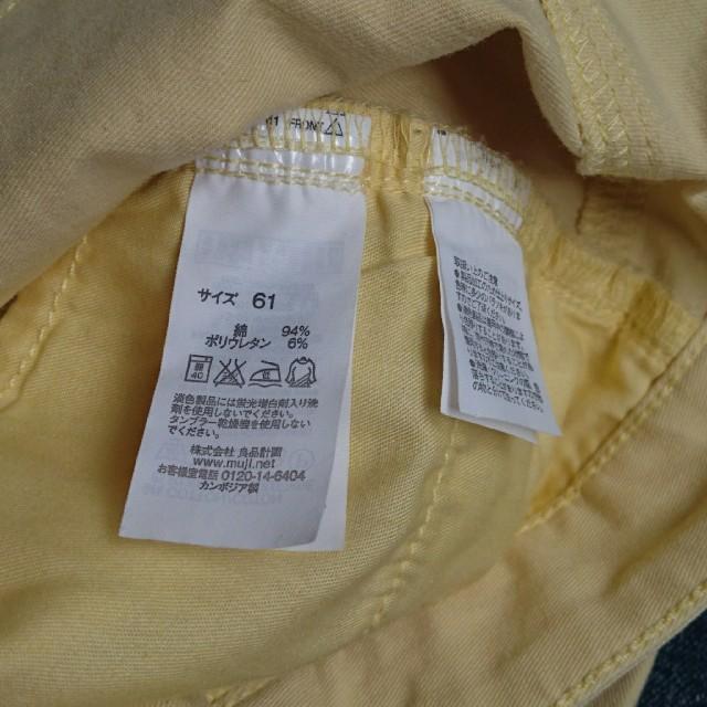 しまむら(シマムラ)のグロップド デニム パンツ 61 レディースのパンツ(デニム/ジーンズ)の商品写真