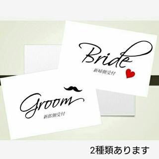 受付サイン♡結婚式