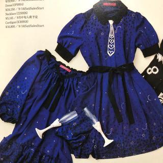 ff23f060252b7 ドーリーガールバイアナスイ(DOLLY GIRL BY ANNA SUI)のドーリーガール☆スターグラデーションワンピース
