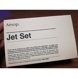 イソップ(Aesop)の【新品】イソップ ジェットセット(4×50ml)袋付(その他)
