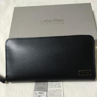 カルバンクライン(Calvin Klein)のCK CALVIN KLEIN MENS長財布☆新品☆(長財布)