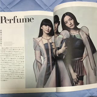 ♡Perfume♡ 音楽と人 2018 9月号 切り抜き(切り抜き)