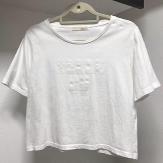バビロン(BABYLONE)のバビロン購入☆ オフホワイトのロゴTシャツ(Tシャツ(半袖/袖なし))