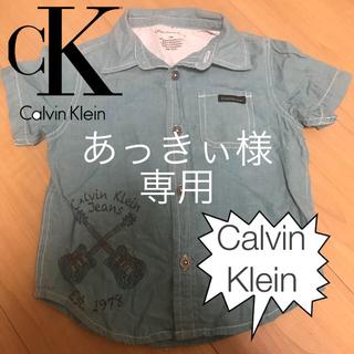 カルバンクライン(Calvin Klein)の美品 カルバンクライン 子供シャツ 2才(Tシャツ/カットソー)