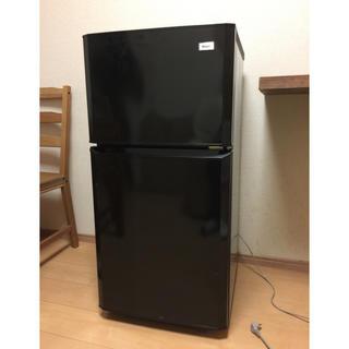 ハイアール(Haier)のHaier 冷蔵庫 ※直接引き取りのみ(冷蔵庫)