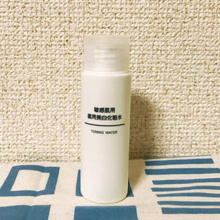 ムジルシリョウヒン(MUJI (無印良品))の無印良品 美白化粧水(化粧水 / ローション)