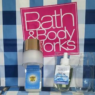 バスアンドボディーワークス(Bath & Body Works)のセール中! バスアンドボディワークス ウォールフラワー セット(アロマポット/アロマランプ/芳香器)