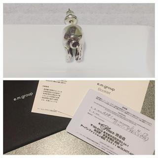 アッシュペーフランス(H.P.FRANCE)の未使用♡ギャランティカード付き♡豚のお尻ピアス♡(ピアス)