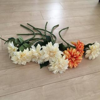 イケア(IKEA)のIKEA 造花 ダリア 大輪 フェイクフラワー オレンジ2本(その他)
