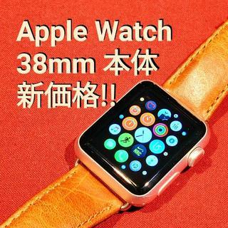アップルウォッチ(Apple Watch)の■[新価格] Apple Watch Series1 38mm 本体 シルバー(腕時計(デジタル))