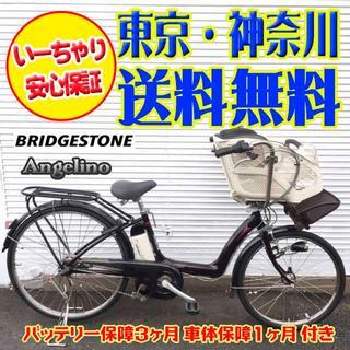 SALE★アンジェリーノ ダークパープル 子供乗せ 3人乗 新基準 電動自転車