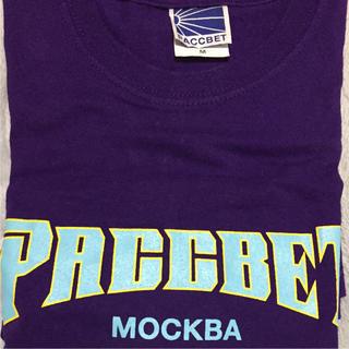 コムデギャルソン(COMME des GARCONS)のラスベートtシャツ(Tシャツ/カットソー(半袖/袖なし))