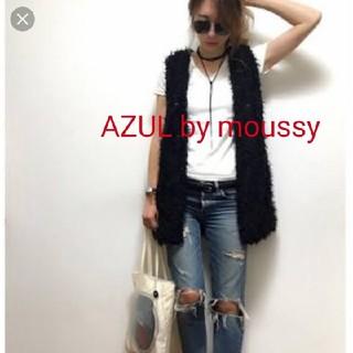 アズールバイマウジー(AZUL by moussy)の未使用 AZUL by moussy ファーベスト(ベスト/ジレ)