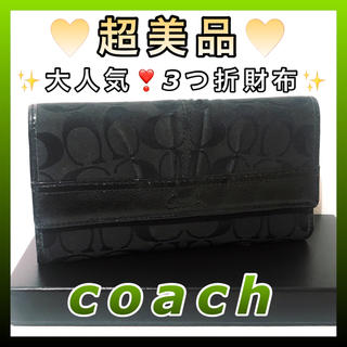 コーチ(COACH)の❣️週末限定価格❣️ ✨coach✨長財布❤️三つ折り❤️グレー❤️(財布)