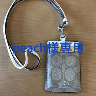 コーチ(COACH)のコーチ IDパスケース(パスケース/IDカードホルダー)