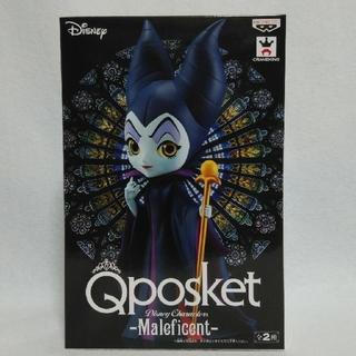 ディズニー(Disney)のQposketマレフィセントSPカラーverフィギュア(アニメ/ゲーム)