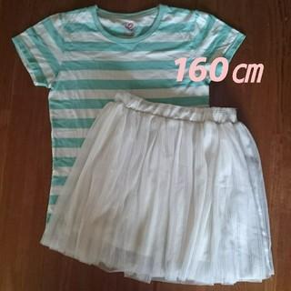 シマムラ(しまむら)の160㎝ スカート Tシャツ 2点セット(Tシャツ/カットソー)