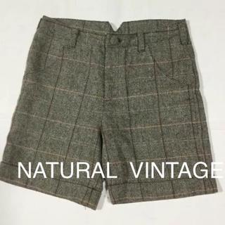 ナチュラルヴィンテージ(natuRAL vintage)のナチュラルヴィンテージのショートパンツ(ジャンク品)(ショートパンツ)