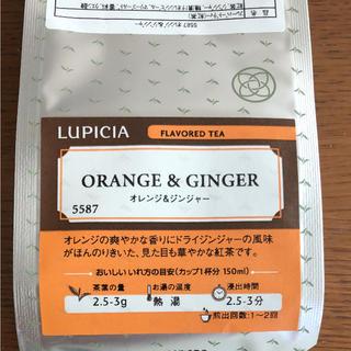 ルピシア(LUPICIA)のルピシア紅茶 オレンジ&ジンジャー(茶)