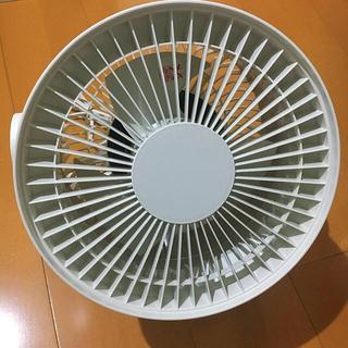 ムジルシリョウヒン(MUJI (無印良品))の無印良品 サーキュレーター  ホワイト(サーキュレーター)