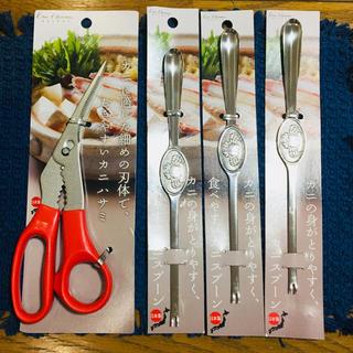 カイジルシ(貝印)の貝印 カニハサミ カニスプーン セット(調理道具/製菓道具)