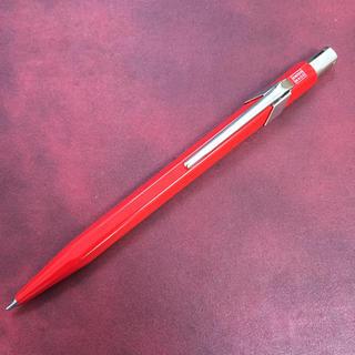 カランダッシュ(CARAN d'ACHE)の新品未使用 カランダッシュ 844 シャーペン 0.7(ペン/マーカー)