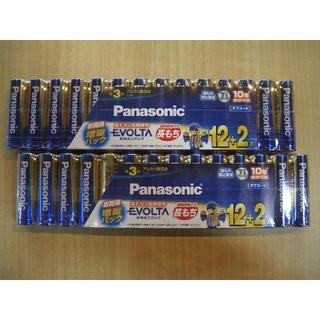 Panasonic - ★【パナソニック】エボルタ 単3電池 お買得増量 14本パック 2set