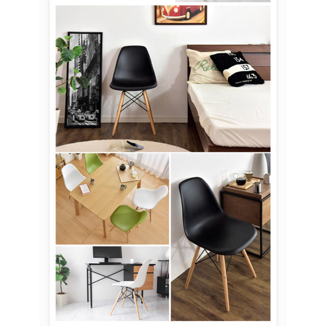 EAMES(イームズ)のイームズ チェア ブラック 送料無料 椅子 家具 アンティーク ヨーロッパ製 インテリア/住まい/日用品の椅子/チェア(ダイニングチェア)の商品写真