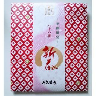 販売季節限定品 八女茶 八十八夜の新茶  プチギフトにも(茶)