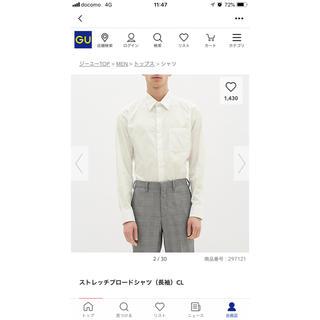 ジーユー(GU)のシャツ GU 新品未使用 送料無料(シャツ)