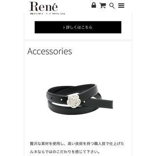 ルネ(René)のRene ルネ 本革 ブラック ベルト カメリア 新品 未使用(ベルト)
