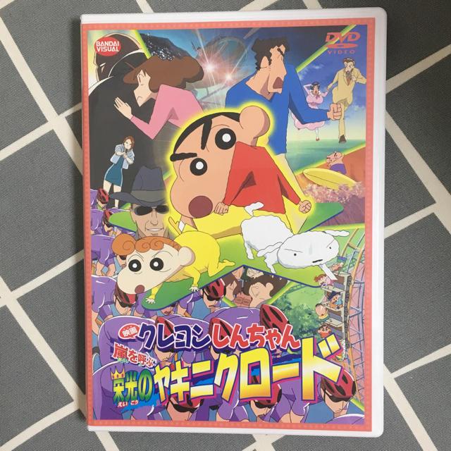 クレヨンしんちゃん 嵐を呼ぶ 栄光のヤキニクロード - Crayon Shin ...