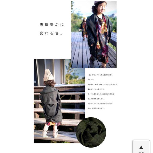 antiqua(アンティカ)のカーディガン キッズ/ベビー/マタニティのキッズ服 女の子用(90cm~)(カーディガン)の商品写真