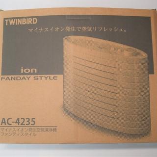 ツインバード(TWINBIRD)のツインバード空気清浄機 新品(空気清浄器)
