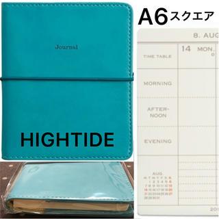 人気 ハイタイド ターコイズブルー A6 スケジュール帳 手帳 シンプル 水色
