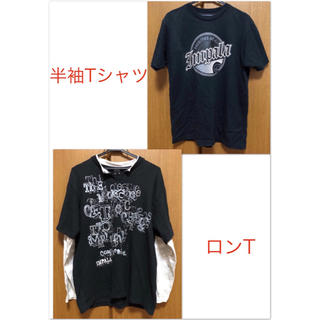インパラ(IMPALA)のインパラ Tシャツ ロンT メンズ M 2点(Tシャツ/カットソー(半袖/袖なし))