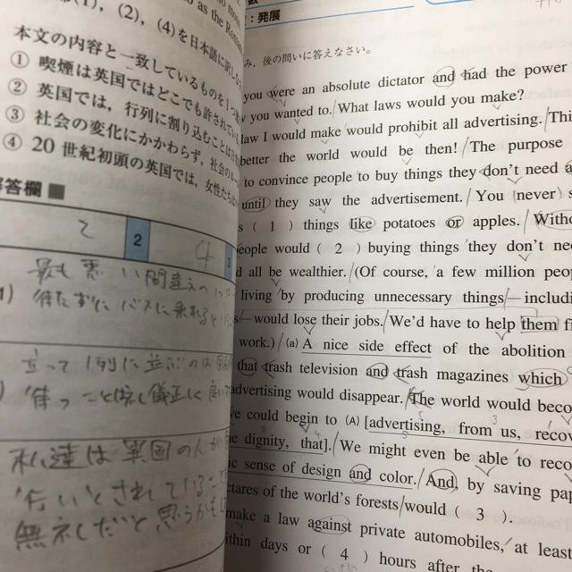 トレーニング ハイパー 【英語】大学入試英語長文ハイパートレーニングレベル3難関編の特徴と使い方|難関レベルの長文も音読で攻略!