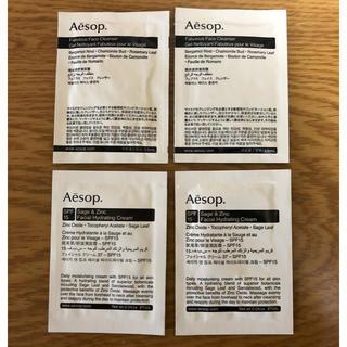 イソップ(Aesop)のAesop サンプル4個セット(サンプル/トライアルキット)