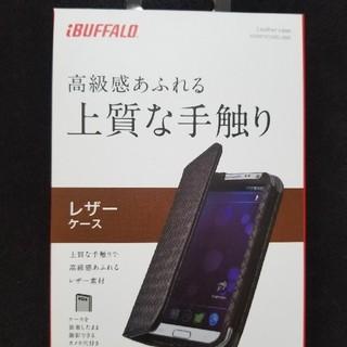 バッファロー(Buffalo)の新品 Galaxy Note Ⅱ レザーケース ブラウン(Androidケース)