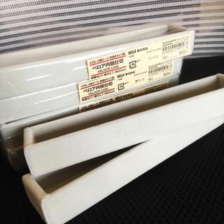 ムジルシリョウヒン(MUJI (無印良品))の無印良品 ベロア内箱仕切 3個セット(小物入れ)