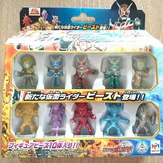 メガハウス(MegaHouse)の仮面ライダーウィザードファントムセット(キャラクターグッズ)