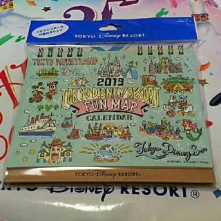 Disney - ディズニー  ファンマップ卓上カレンダー