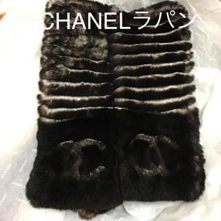 CHANEL - CHANEL♡オリラグ♡ラパン美品♡毎年完売品